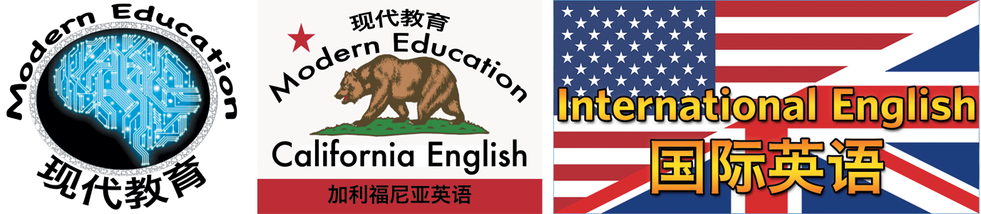 Modern Education - California English - International English